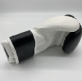 Seconds Out Training Boxing Gloves - Black/White